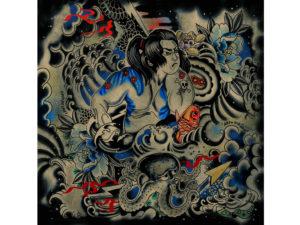 SAMURAI Coton et soie (135